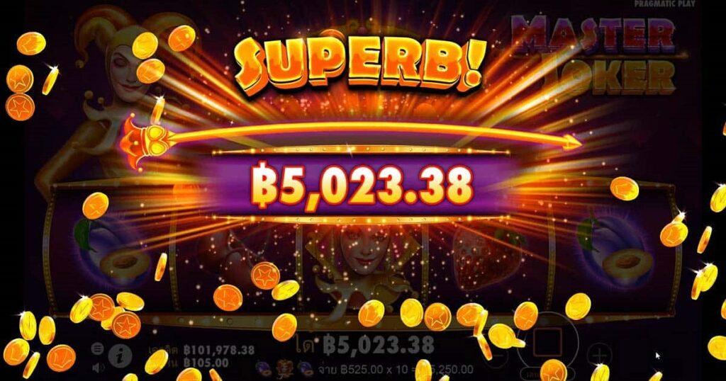 ทำเงินจากสล็อตออนไลน์ เว็บไซต์ สล็อตออนไลน์ ที่ดีที่สุด ทำเงินได้ง่าย ๆ ที่ superslot