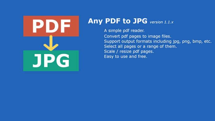 แปลงไฟล์ PDF เป็น JPG ในคอม