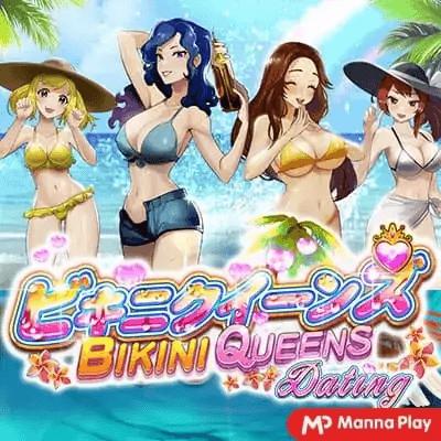 Bikini-Queens-Dating