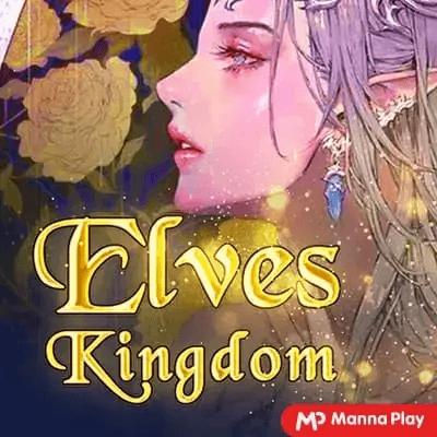 Elves-Kingdom