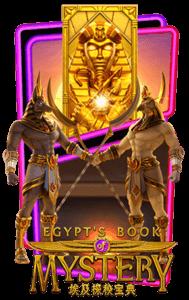 egypts book mystery