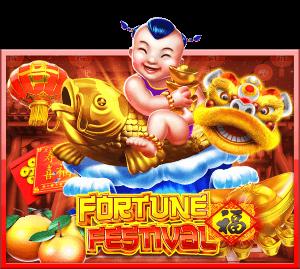 fortunefestival