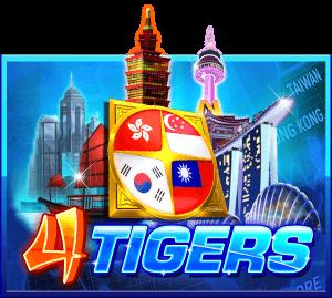 gm4-tigerslarge