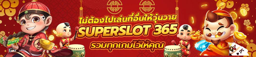 superslot365